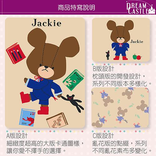 【享夢城堡】小熊學校 讀書樂系列-雙人四件式床包涼被組(卡其)