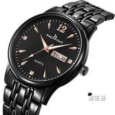 流行男錶男士鋼帶手錶日歷夜光防水學生男款石英錶非機械錶女士情侶錶(一件免運)