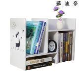 【全館8折】桌面伸縮夾書架置物架小型辦公收納架