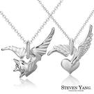 情人對鍊 正白K項鍊「惡魔vs天使 II」翅膀 銀色款 附鋼鍊*單個價格*