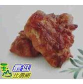 [促銷到6月21號] 需冷凍宅配 FUTONG 富統迷迭香草腿排 Rosemary Chicken 1公斤(kg)_C45181