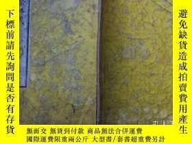 二手書博民逛書店罕見《葬祭略史》1冊全;古代日本葬禮風俗祭文;有版畫Y173635