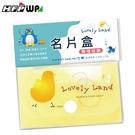 【HFPWP】5折嘗鮮 設計師名片盒卡盒 小雞 外銷歐洲精品 NC2-CKC