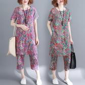 新款彩色涂鴉印花文藝復古棉麻短袖T 七分褲兩件時尚套裝
