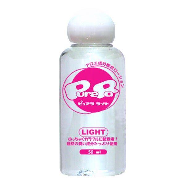 ■■iMake曖昧客■■日本A-ONE PureRa自然水溶性潤滑液-50ml
