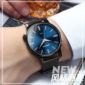男士手錶防水時尚款2019新款韓版簡約非機械女錶森系學生情侶手錶『韓女王』