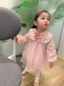女童連身裙  女童秋冬連身裙小香風女寶寶加絨裙子周歲生日公主裙小女孩嬰兒裙   童趣屋