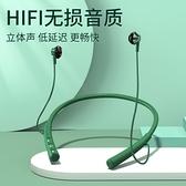 藍牙耳機頸掛脖式真無線降噪游戲運動跑步適用于華為iphone蘋果小米oppo久戴不痛女