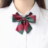 黛日本JK制服水手服JK領結迷你圣誕綠日系校服領結領帶酒紅紺粉色