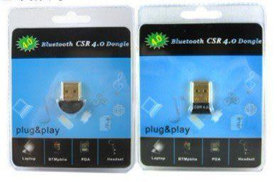 【強尼3c】USB 4.0藍牙適配器 V4.0高速藍牙適配器 USB藍牙傳輸器 免驅