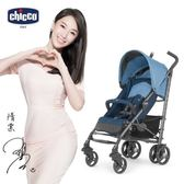 CHICCO-NEW LITE WAY樂活輕便嬰兒推車(和風藍)-隋棠幸福推薦   廠商直送/義大利原廠 大樹
