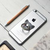 金屬環卡扣式蘋果手機通用指環支架扣小巧