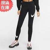 【現貨】NIKE Sportswear Leg-A-See 女裝 長褲 緊身 慢跑 訓練 柔軟 黑【運動世界】CJ2656-013