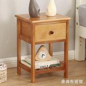 床頭櫃 30cm小櫃子簡易窄櫃簡約現代田園經濟型松木儲物櫃 AW9763『愛尚生活館』