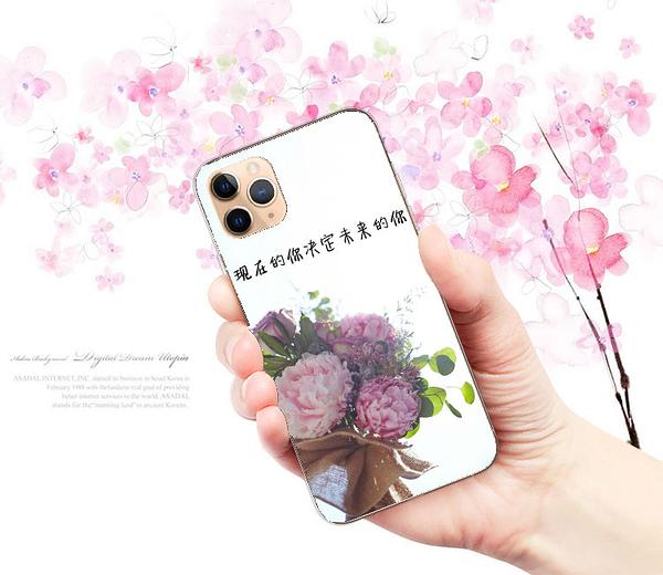 [機殼喵喵] iPhone 11 pro max i11 i11promax X XS XR Max 客製化 手機殼 外殼 539