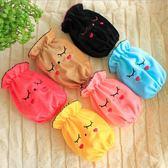 [全館5折] 韓版 短款 袖套 時尚 可愛 笑臉 兔子 套袖 毛絨 護袖