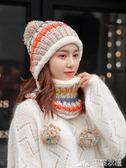 帽子女 韓版百搭加絨帽子女冬天針織帽甜美可愛毛線帽保暖圍脖兩件套潮秋 巴黎衣櫃