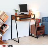 【RICHOME】DE245 《DM貝克漢超值書桌》書桌 工具桌 電腦桌 木桌 DIY