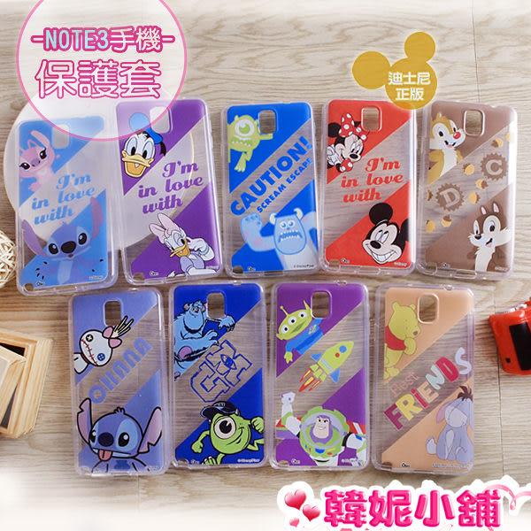 韓妮小舖 迪士尼 note3 彩繪 手機殼 保護套【HD1532】