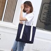 帆布包 帆布包chic單肩包女包大容量韓國簡約百搭純棉加厚刺繡帆布袋 芊惠衣屋