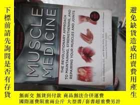 二手書博民逛書店b0040muscle罕見medicine(the revolu