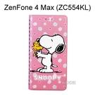 SNOOPY 彩繪皮套 [筆記本粉] ASUS ZenFone 4 Max (ZC554KL) 5.5吋 史努比【正版授權】