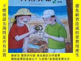 二手書博民逛書店典範英語罕見有少許劃線不影響閱讀Y16076 Roderick Hunt 著 中國青年出版社 ISBN:97