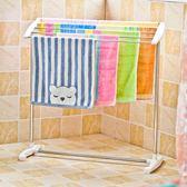 不銹鋼陽台落地晾毛巾架嬰兒浴巾曬衣架置地衛生間兒童尿布架 MKS 小宅女