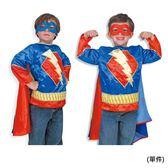 克拉克超人(單件) M&D兒童幼兒教具玩具道具遊戲 情境扮演家家酒  衣服裝造型穿搭配件
