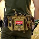 軍規腰包 多功能腰包男士戶外大容量戰術防水迷彩運動路亞餌盒包套裝彈弓包  快速出貨