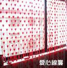 DIY愛心線簾/清透線簾/門簾  99元...