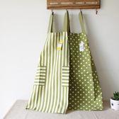 棉麻布藝簡約成人廚房清潔日式圍裙可愛條紋波點文藝小清