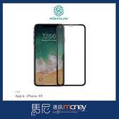NILLKIN 3D CP+ MAX滿版玻璃貼/Apple iPhone XR/保護貼/9H玻璃貼【馬尼通訊】