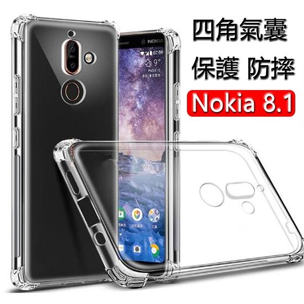 氣墊殼 諾基亞 Nokia 8.1 7.2 手機殼 保護套 四角墊 矽膠套 透明保護殼 X7 手機套 保護殼 全包邊