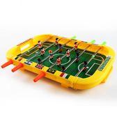 桌式足球臺兒童玩具六桿桌上足球 足球游戲臺玩具 兒童足球桌 【格林世家】