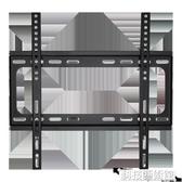 小米電視通用掛架 LS698SFP 40/43/49/50/55英寸電視機 壁掛支架 DF 交換禮物