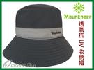 山林MOUNTNEER 防曬透氣抗UV收納帽 11H09 深鐵灰 魚夫帽 防曬帽 休閒帽 團體帽 遮陽帽 OUTDOOR NICE
