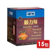 Trace Minerals 萃思鎂 顧力每 15包 (美國原裝進口) 專品藥局【2013519】