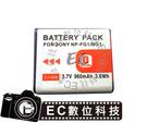 【EC數位】Sony H10 H20 H50 N1 N2 T20 T100 W30 W35 W40 W50 HX5V HX7V HX9V HX10V HX30V 專用 NP-FG1 BG1 防爆電池