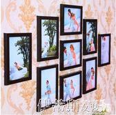 相框全7寸九宮格婚紗相框掛墻組合客廳相片照片墻現代裝飾畫像框igo  伊蒂斯女裝