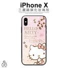 限時! Kitty 玻璃 iPhone X 手機殼 美樂蒂 雙子星 保護套 可愛 彩繪 粉色 全包 琉璃 保護殼