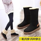 雪地靴女皮毛一體2021年新款冬季加絨加厚保暖中筒防水防滑短靴女 3C數位百貨