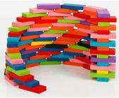 幼兒園多米諾骨牌大號實木小學生兒童益智力玩具積木成人比賽男孩gogo購