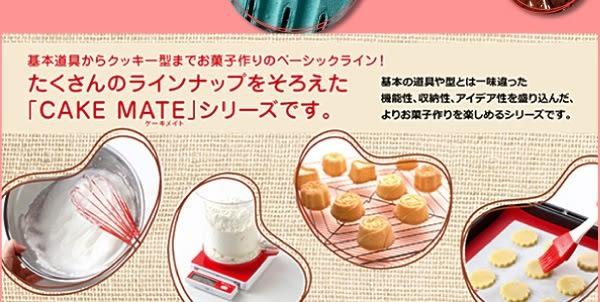 【日本 CakeLand】不銹鋼奶油切刀-日本製