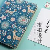 新品-平板保護套Mini2/3/1皮套迷你4超薄2019新款卡通全包防摔愛派ipda外套 【免運】
