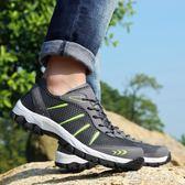 登山鞋 登山鞋男夏季戶外特大碼45運動透氣46加肥加寬47休閒加大號48網鞋 全館免運