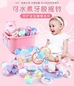 嬰兒玩具手搖鈴音樂早教益智0-3-6-12個月寶寶0-1歲新生兒男女孩8 奇思妙想屋