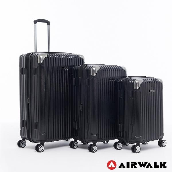 硬殼旅行箱 AIRWALK LUGGAGE原廠 都市行旅 28吋 拉絲金屬護角 可加大行李箱 免運 桔子小妹