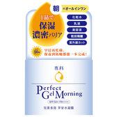 專科完美多效早安水凝霜90g【愛買】