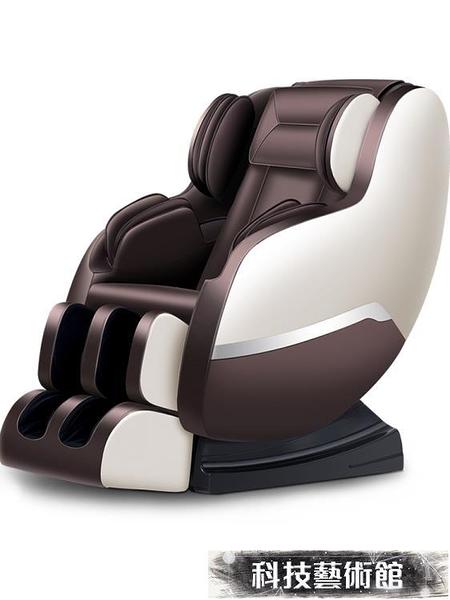 按摩椅家用全自動太空艙電動頸部按摩器全身揉捏推拿多功能沙髮椅 優拓